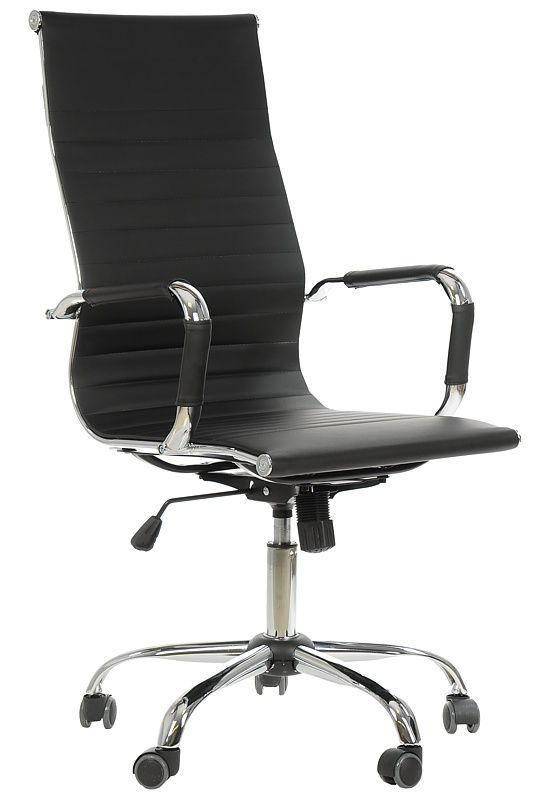fotel obrotowy,fotel gabinetowy