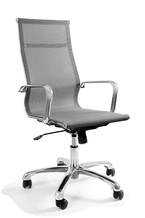 fotel obrotowy nowoczesny wygląd