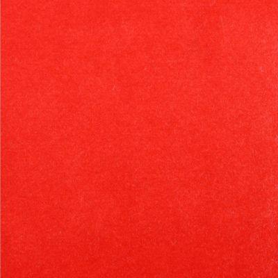Siedzisko proste PL@NET PC800 H776 - CH21 czerwony