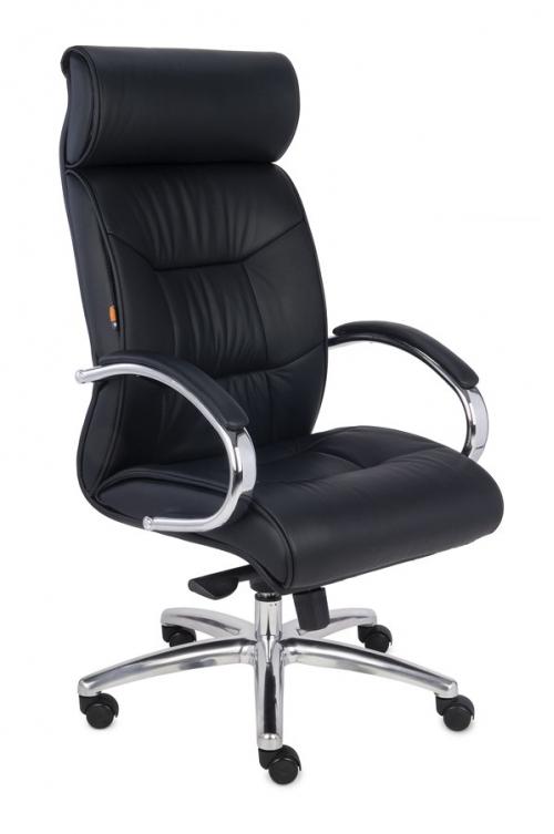 Fotel Biurowy Obrotowy SUPREME czarny